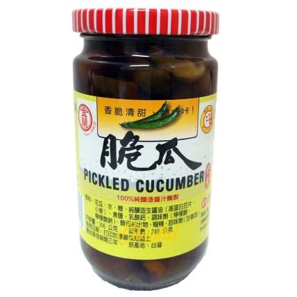 Kimlan Pickled Cucumber