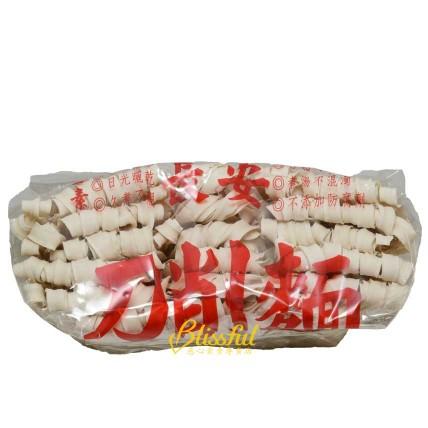 White Knife-Shaved Noodles
