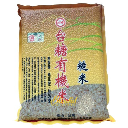 台糖有機糙米