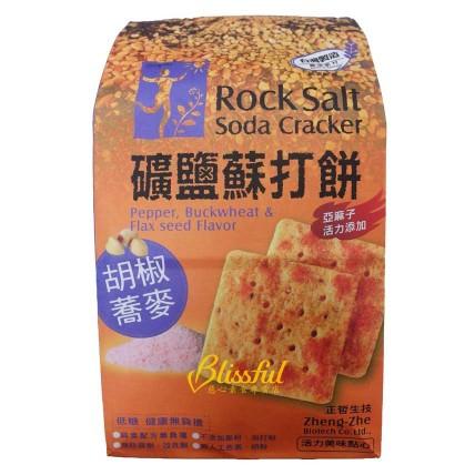 正哲礦鹽蘇打餅-胡椒蕎麥