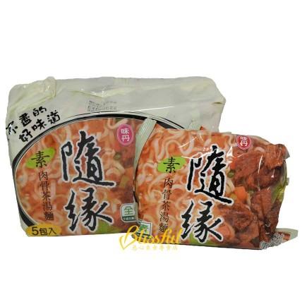 隨緣素肉骨茶湯面 (一包)