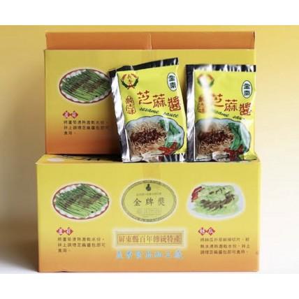 義香芝麻醬