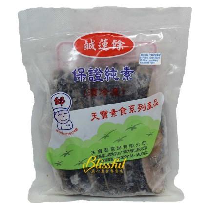 天寶鹹蓮魚(素食)