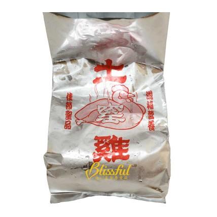 阿枝土窯雞 (素食)