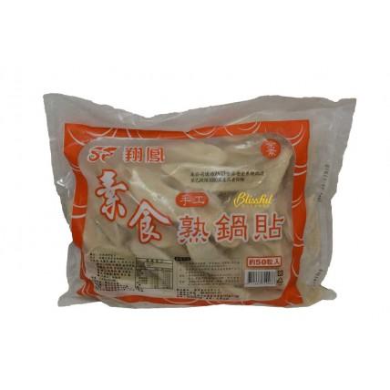 翔鳳素食熟鍋貼50粒裝