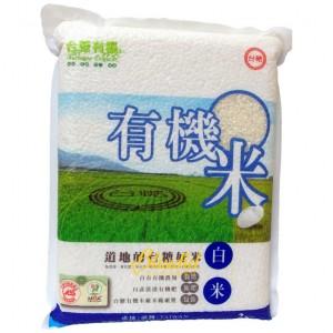 台糖有機白米