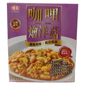味王咖哩燴洋菇