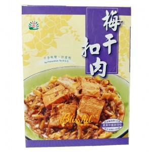 福鼎梅干扣肉(素食)