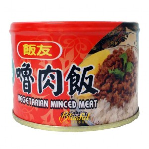 飯友魯肉飯(素食)