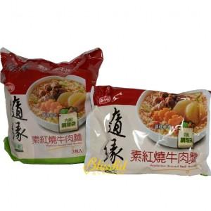 隨緣素紅燒牛肉麵 (1包入)