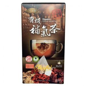 心安堂有機補氣茶