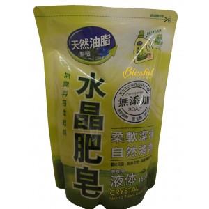 水晶肥皂(液體補充包)