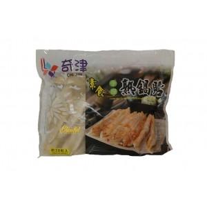 奇津素食熟鍋貼