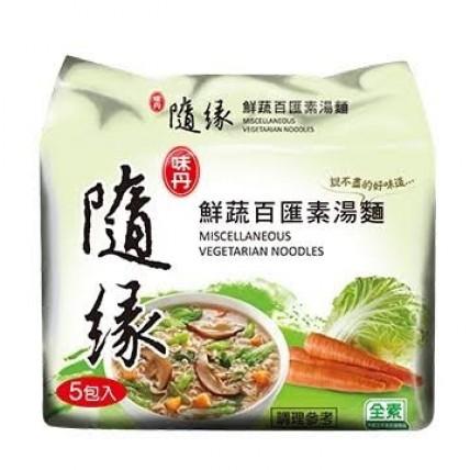 Vegetable Combo Noodles-1b