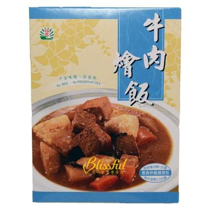 Vegetarian Stewed Beef