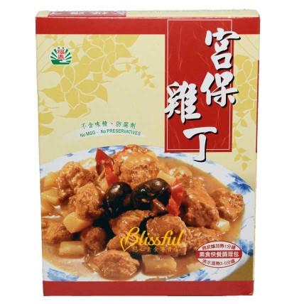 Vegetarian Kung-Pao Chicken