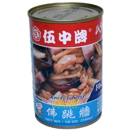 Fo-Tiao-Chiang Vegetarian Chop-Suey