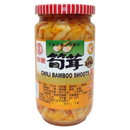 Kimlan Chili Bamboo Shoots