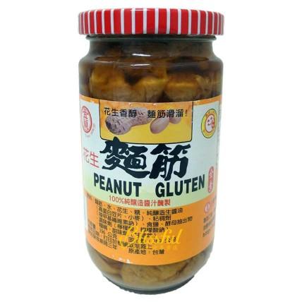 Kimlan Peanut Gluten