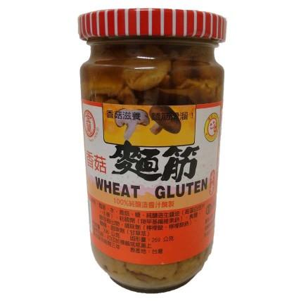 Kimlan Mushroom Gluten