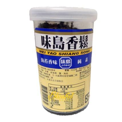 Seaweed Shiang Song