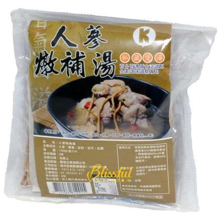 Herb Pack Ginseng