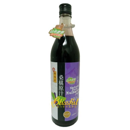Natural Pure Mulberry Juice