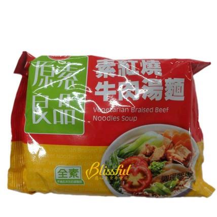 Vegetarian Beef Braised Noodles Soup-vegan