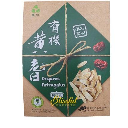 Organic Astragalus