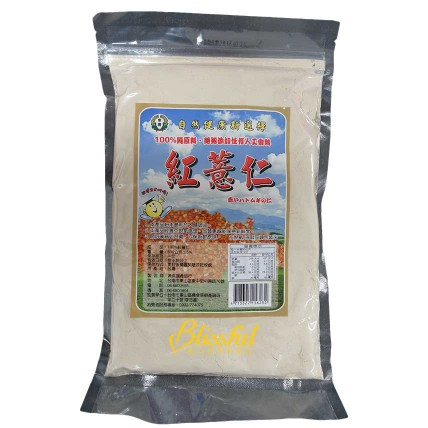 Red Barley Powder