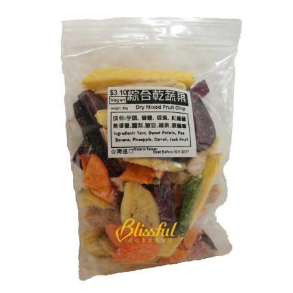 Vegetarian Chips Combo