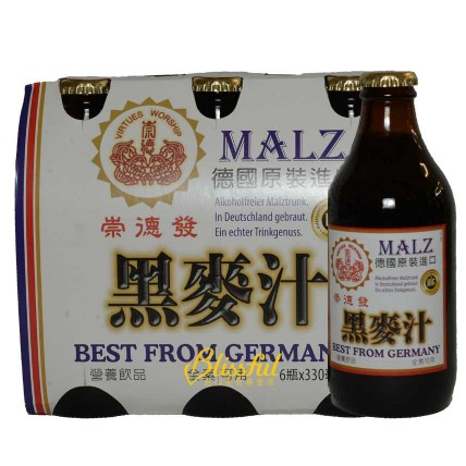 Alcohol Free Black Malted Drink (One bottle)