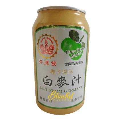 Alcohol Free White Malted Drink (Plum Flavour)