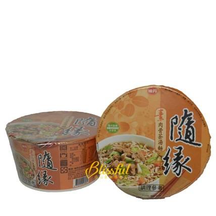 Vegetarian Bah Kut Tea Instant Noodles