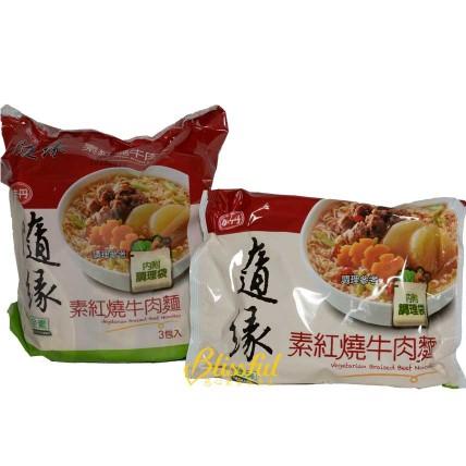 Vegetarian Beef Braised Instant Noodles