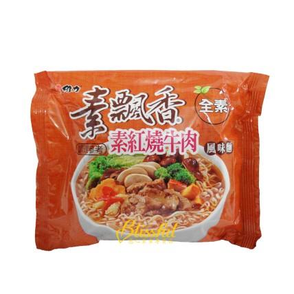 Vegetarian Beef Instant Noodles