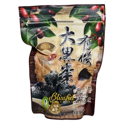 Organic Dried Black Dates