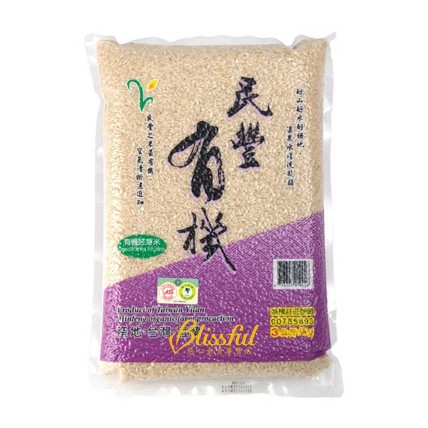 Milled Rice with Embryo