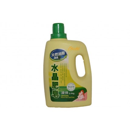 Crystal Liquid Soap-bucket