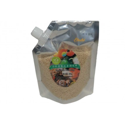 Veggie Seasoning Powder