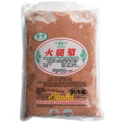 Ham taste (Soy Paste)