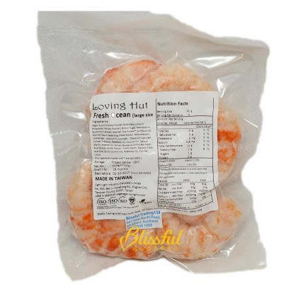 Fresh Vegetarian Ocean Shrimp-200G