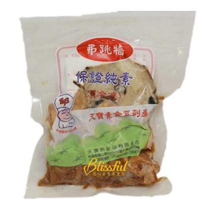 Fo Tiao Chiang Soup-bao
