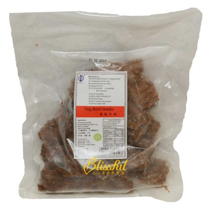 Vegetarian Beef Chunk