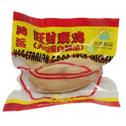 Vegetarian Good Luck Chicken