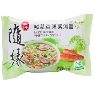 隨緣鮮蔬百匯素湯麵