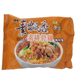 Vegetarian Chicken Noodles-1p