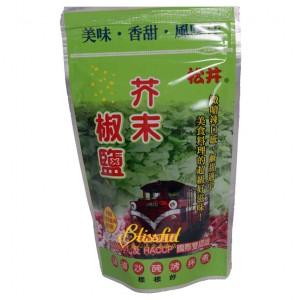 Wasabi Pepper Salt