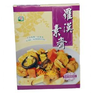 Lo-Han-Zhai Vegetarian Chop-Suey