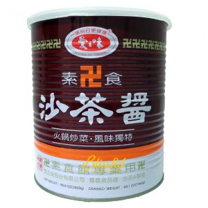 Vegetarian BBQ Sauce-large